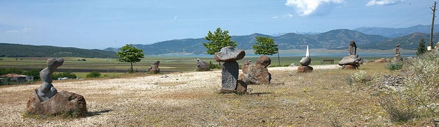 Yesemek Open Air Museum and Sculpture Workshop - Neva Medya